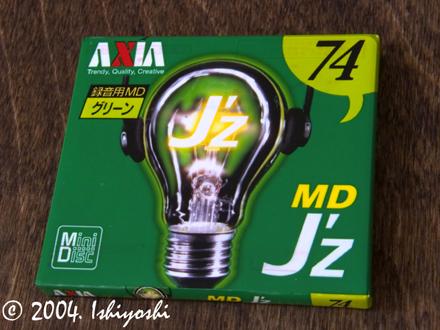 gallery_5220_20_49648.jpg