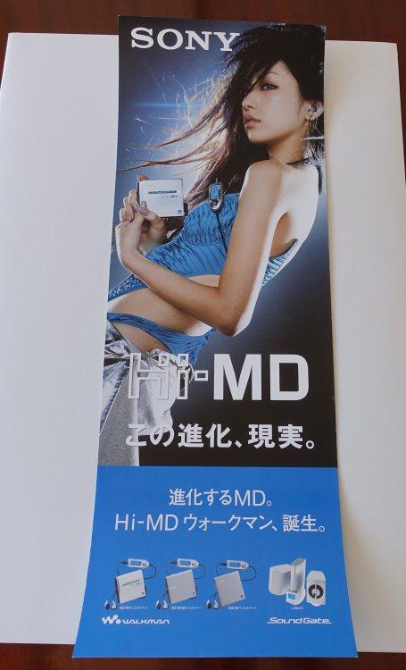 DSC01167a.JPG
