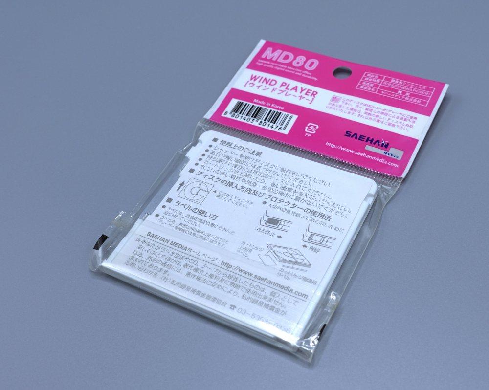 DSC01735a.JPG