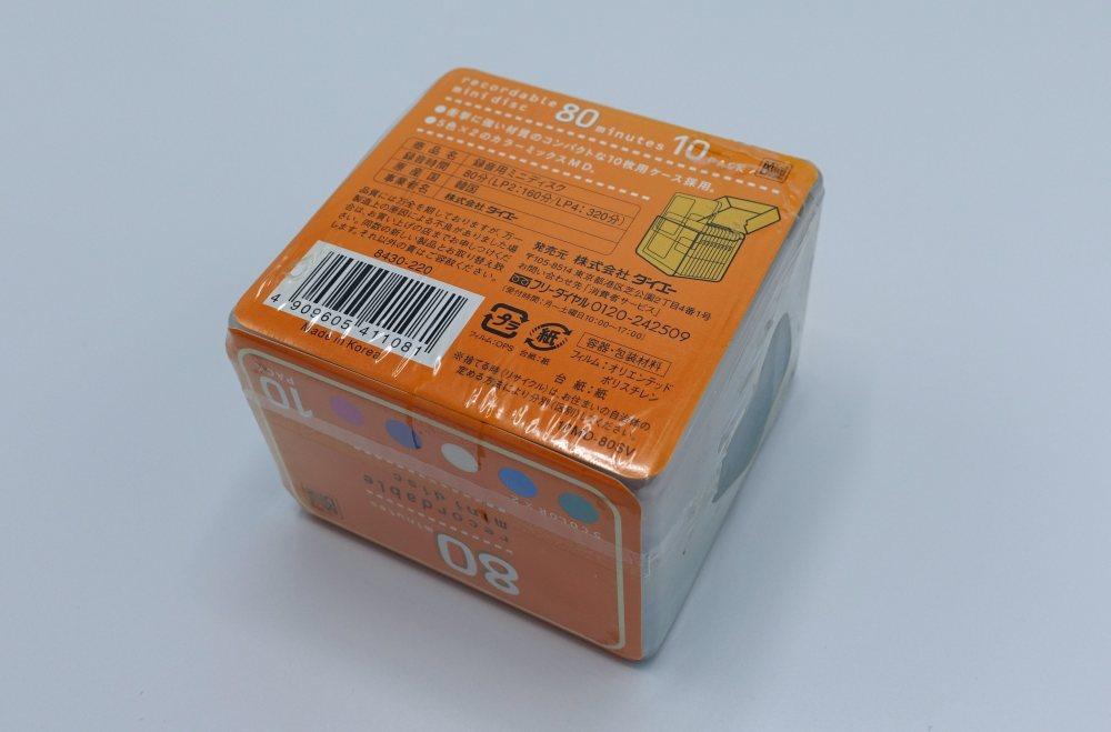 DSC01815a.JPG